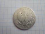 Монета полтина 1818г. СПБ ПС, фото №4