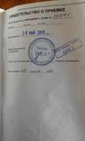МеталоискательАККА СИГНУМ 7272