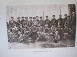 Харьков в 1917 году., фото №7