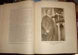 Воспоминания о Ленине. т.3, М., 1960 год, фото №6