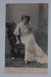 Открытка О.В.Гзовская, фото №2