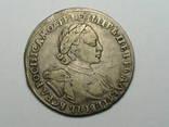 1 рубль 1720 год Петр I photo 1