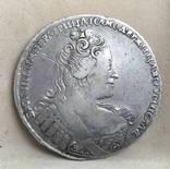 Рубль 1733 года. Без локона за ухом. R1 photo 1