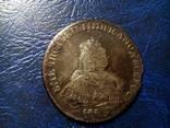 Рубль 1754 год Елизавета photo 1