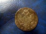 Рубль 1754 год Елизавета photo 2
