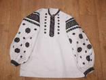 122 Борщівська старовинна сорочка вишиванка