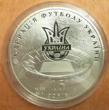 Памятная медаль 15 лет федерации футбола Украины серебро 925 пробы, 62,2грама photo 6