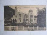 Дворец Эмира Бухарского., фото №2