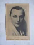 Н. Ужвий. Театр Березиль в г. Харькове., фото №2