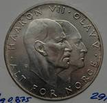 Норвегия, 25 крон, 1970г 25 лет освобождению