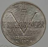 Норвегия, 25 крон, 1970г 25 лет освобождению photo 2