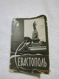 Севостополь, фото №2