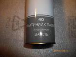 Ароматические палочки (ваниль) в металлической баночке с деревянной подставкой photo 2