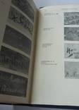Каталог живописи 18 начало 20 века., фото №10