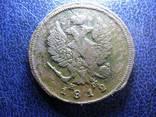 Две копейки 1812г.медь Александра1 photo 1