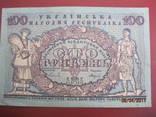 100 гривень. стан photo 3