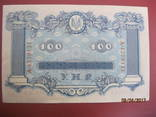 100 гривень. стан photo 4