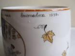 Чашка. ВСХВ 1939 год, фото №5