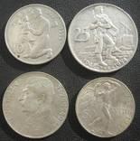 Серебряные монеты Чехословакии 4 шт. photo 1