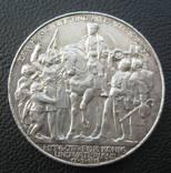 3 марки 1913 года photo 1