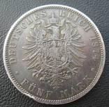 5 марок 1874 года photo 1