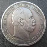 5 марок 1874 года photo 2