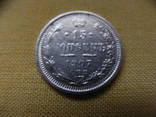 15 коп 1907р