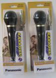 Микрофон - караоке Panasonic RP - VK 21 (2 штуки) опт