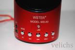 Портативная колонка WS-A9 (цвет красный) photo 9