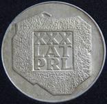 Польша 200 злотых 1974 г Серебро