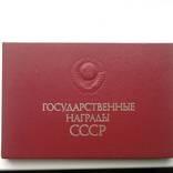 Справочник эксперта. photo 1