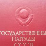 Справочник эксперта. photo 2