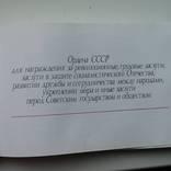 Справочник эксперта. photo 5