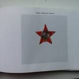 Справочник эксперта. photo 6