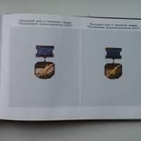 Справочник эксперта. photo 10