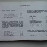 Справочник эксперта. photo 13