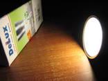 Лампочки энергосберегающие для точечных светильников (Лот - 4 шт). photo 6