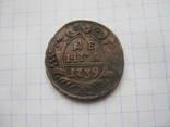 Деньга 1739,следы перечекана