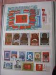 2 альбома чистых марок хронология '71-'77 гг. СССР photo 2