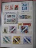 2 альбома чистых марок хронология '71-'77 гг. СССР photo 4