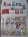 2 альбома чистых марок хронология '71-'77 гг. СССР photo 5