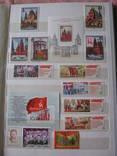 2 альбома чистых марок хронология '71-'77 гг. СССР photo 7