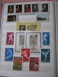 2 альбома чистых марок хронология '71-'77 гг. СССР photo 11