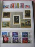 2 альбома чистых марок хронология '71-'77 гг. СССР photo 12