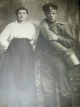 Старое фото