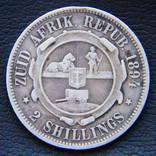 2 Шиллинг 1892, ЮАР Трансвааль, Крюгер, тираж 55 206