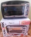 Электрическая печь духовка-гриль Kalorik TKG OT 1012 CR 1500W 26L