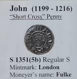 Англия Джон (1199 - 1216) пенни