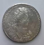 Рубль 1731 года