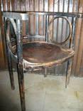 Стул-кресло старинное